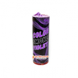 Color Smoke (фиолетовый)