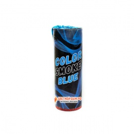 Color Smoke (синий)