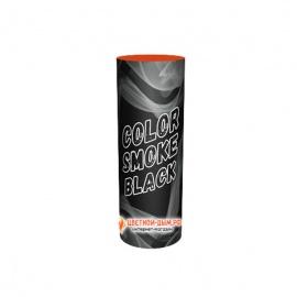 Color Smoke (черный)